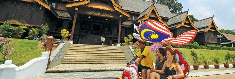 Malaysia Reise | Reiseziel Malakka
