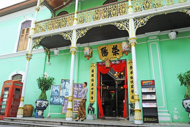Malaysia Rundreise | Peranakan Haus, Georgetown