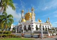 Malaysia Rundreise | Ubudiah Moschee mit goldener Kuppel in Kuala Kangsar