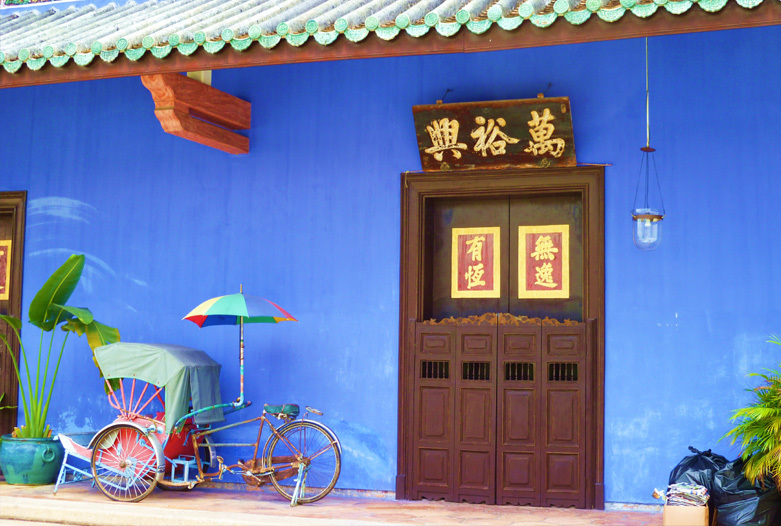 Malaysia Flitterwochen | Fassade Blue Mansion, Georgetown