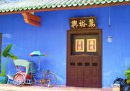 Fassade des Blue Mansion in Georgetown