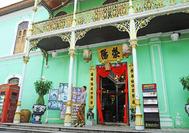 Malaysia Rundreise | Peranakan Haus in Georgetown, Penang